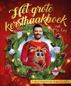 kersthaakboek mr cey